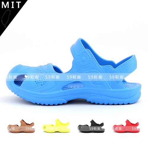 母子鱷魚 男女款 超輕量EVA 防踢護趾 Q彈鞋底人體工學設計 防水防滑 海灘鞋 懶人鞋 MIT製造 59鞋廊