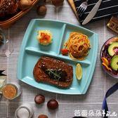餐盤 餐盤分格陶瓷早餐盤子創意分隔西餐盤牛排盤學生兒童餐盤家用菜盤 芭蕾朵朵