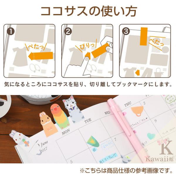 Hamee 日本製 可愛動物 標籤便條紙 便利貼 自黏貼 N次貼 辦公小物 兔子 177-154211