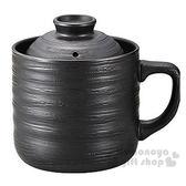 〔小禮堂〕Kakusee 陶瓷微波炊飯器《黑》杯型含把手 4972940-56404