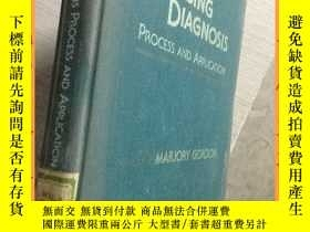 二手書博民逛書店英文書罕見nursing diagnosis process and application third edit