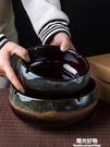 煙灰缸大號煙灰缸創意個性陶瓷煙缸復古中式...