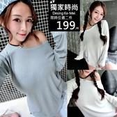 克妹Ke-Mei【AT62863】JELLY個性潤派透視直紋寬鬆針織長袖上衣