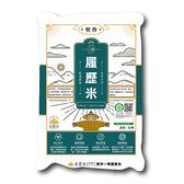 金農米契作一等履歷米2.4KG【愛買】