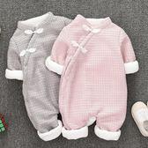 連身裝 新生兒9女寶寶連身衣秋冬裝0一1歲嬰兒衣服秋裝公主爬服6-12個月3 雙11狂歡購物節