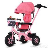 兒童外出推車1-2-6周歲半多功能小兒寶寶外出小車子可推可坐騎igo 潮人女鞋