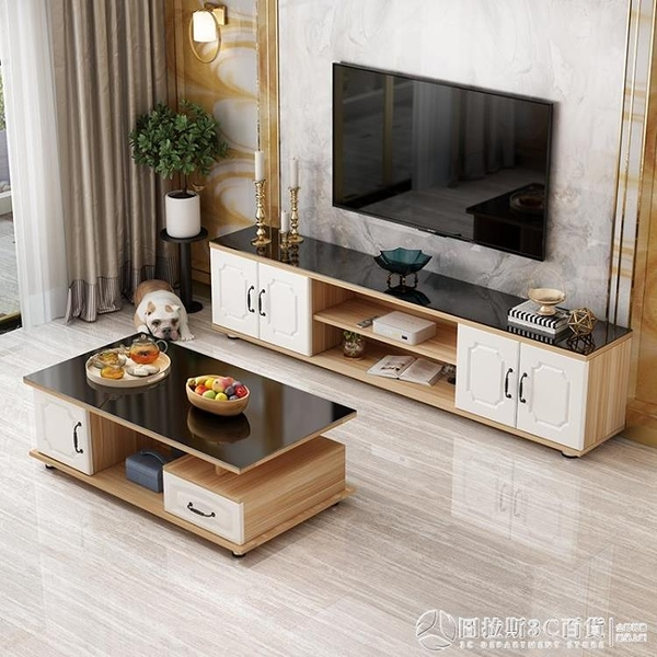 電視櫃茶幾組合現代簡約小戶型臥室客廳歐式地櫃電視機櫃家具套裝QM  圖拉斯3C百貨