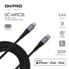 ONPRO 2.0m 200cm Type C to Lightning 傳輸線 編織線 UC-MFIC2L