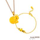 J'code真愛密碼 LINE我愛兔兔黃金/水晶手鍊+兔兔說愛你黃金墜子-立體硬金款 送項鍊