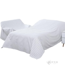 家具防塵布沙發遮灰布床防塵罩遮蓋防灰塵布家用擋灰遮塵布 【快速出貨】