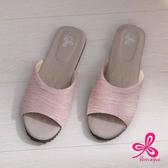 【333家居鞋館】維諾妮卡│涼感體驗 冰咖啡紗優雅乳膠室內拖鞋-紫色