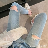 彈力緊身褲破洞牛仔褲女2021春夏韓版高腰淺色九分褲緊身顯瘦彈力小腳褲百搭 小天使