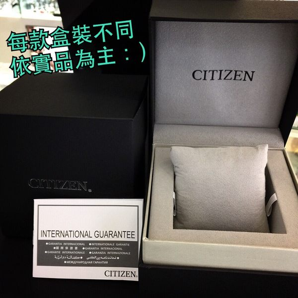 CITIZEN 星辰 光動能簡單黑面日期鋼帶女錶x30mm・EW1790-57E・公司貨・母親節禮物・藍寶石水晶玻璃