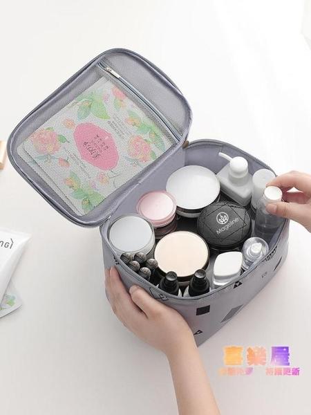 化妝包 網紅化妝包手提便攜超大容量多功能防水收納包洗漱袋  喜樂屋