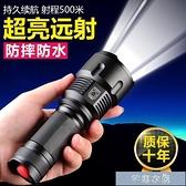 手電筒特種兵手電筒強光可充電戶外超亮遠射迷你便攜led多功能家用耐 快速出貨