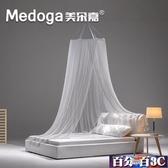免安裝吊頂蚊帳圓頂落地床幔吊掛式臥室公主風1.8/2m1.5米床家用 百分百