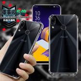 Xmart for ASUS ZenFone 5 ZE620KL 軍事級防摔手機殼