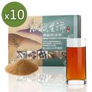 青玉牛蒡茶 仙滋生沛牛蒡精華素(10g*36包入/盒)x10盒