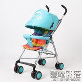 嬰兒推車超輕便攜避震手推車冬夏可坐易折疊兒童傘車簡易寶寶傘車
