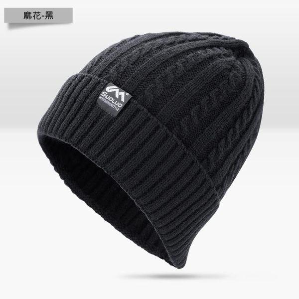 帽子男女冬天正韓針織帽戶外保暖帽子加絨加厚毛線帽睡帽護耳帽冬禮物限時八九折
