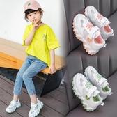 兒童運動鞋2020新款夏季男童鞋子網鞋時尚女童透氣防滑韓版休閒鞋 【中秋節】