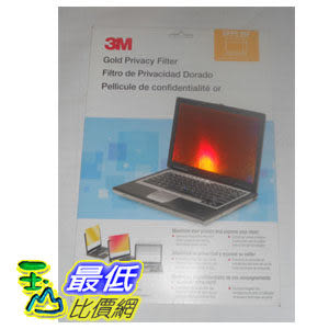 [105美國直購] 螢幕防窺片-inch L x H 36.3*54.4cm 3M Privacy Filter for Apple iMac 21.5 PFIM21v2