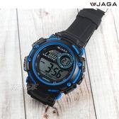 JAGA捷卡 防水可游泳 夜間冷光 大錶徑多功能液晶休閒運動電子錶 男錶 M1200-AE(黑藍)【時間玩家】