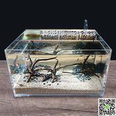創意生態魚缸壓克力烏龜缸小型水龜缸客廳水陸造景缸帶過濾免換水 MKS摩可美家