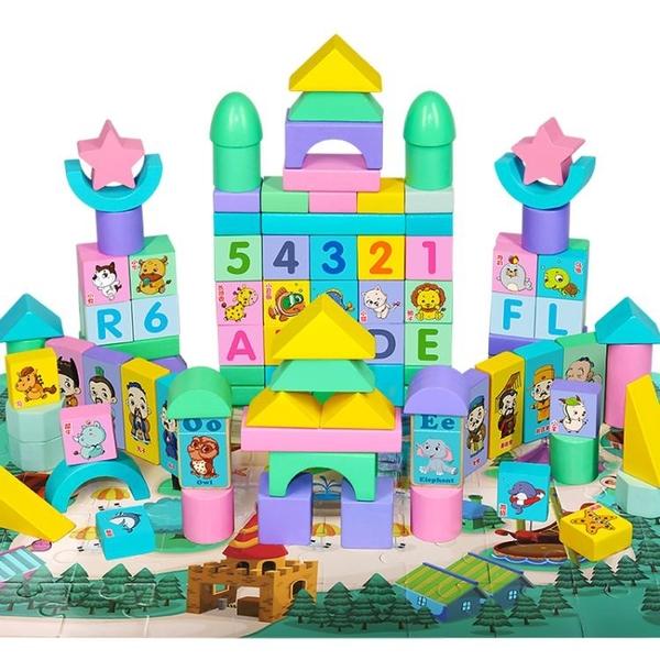 兒童積木玩具3-6周歲女孩寶寶1-2歲嬰兒益智男孩木頭拼裝幼兒早教 喵小姐