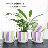 花盆多肉花盆陶瓷批發塑膠粗陶簡約肉肉植物創意小花盆