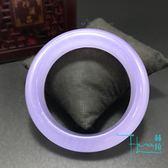 【Hera 赫拉】冰透淡紫天然玉髓寬手鐲