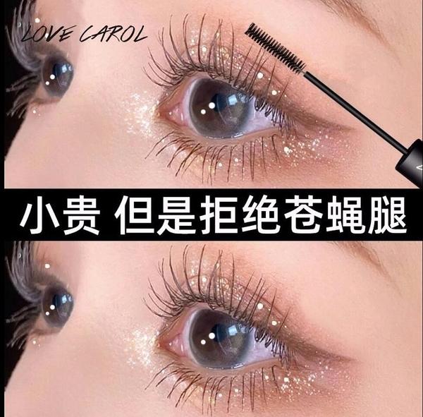 睫毛膏防水拉長不暈染加長加密不暈妝超細防汗不掉色根根分明彩色