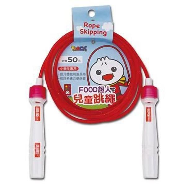 紅色-FOOD超人兒童跳繩
