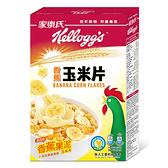 家樂氏香蕉玉米片300G【愛買】