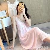 睡衣女夏季睡裙薄款吊帶裙甜美性感蕾絲宮廷公主風睡裙洋裝 LR20782『3C環球數位館』