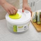 家用沙拉甩乾機蔬菜水果脫水器廚房濾水器洗菜瀝水甩水籃【七月特惠】