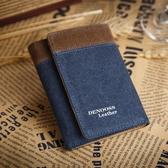 零錢包錢包男士短款牛仔帆布薄款小票夾日韓青年皮夾