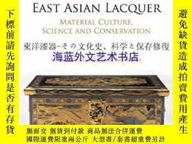 二手書博民逛書店East罕見Asian Lacquer: Material Cu