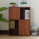 [ 家事達 ] SA2684-雅砌雙門四格收納書櫃 (胡桃) 特價 DIY