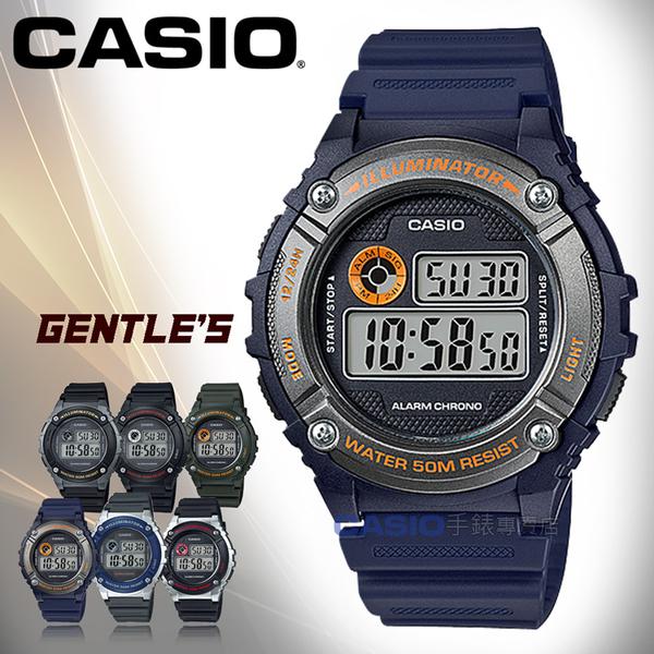 CASIO 卡西歐 手錶專賣店 W-216H-2B VDF 男錶 數字電子錶 樹脂錶帶 秒錶 全自動日曆