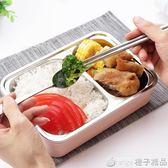 304不銹鋼加深成人學生飯盒韓國簡約兩2格便當盒分格注水保溫飯盒 橙子精品