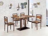 【新北大】✪ B479-2 里安4尺商業桌(不含餐椅)-18購