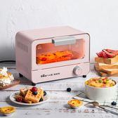 電烤箱  DKX-B06C1電烤箱家用 小烤箱多功能全自動烘焙烤箱小型蛋糕