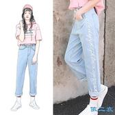 2020秋款高腰牛仔褲顯瘦寬鬆哈倫蘿卜褲直筒九分老爹褲