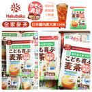 日本 Hakubaku 全家麥茶(1袋入)