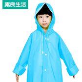 小孩幼兒兒童雨衣男童女童公主 寶寶小學生雨披帶書包位  居家物語