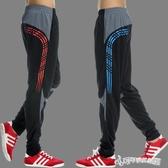 夏季運動褲男收腿足球訓練長褲收小腳籃球跑步健身收口寬鬆休閒褲  Cocoa