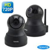 【EC數位】TENVIS TH-661 HD無線網路攝影機 (黑色兩入組) WDR廣域動態視角&3D-DNR降雜訊