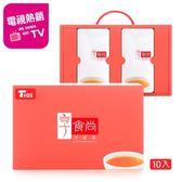 TVBS 享食尚滴雞精10入-箱購