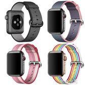 錶帶 適用蘋果apple watch手錶4錶帶 iwatch2代運動尼龍錶帶38/42/40/44mm錶帶男女iWatch3回環腕帶 芊惠衣屋